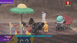 В Беларуси в прошлом году получили квартиры 22,5  тысячи семей У Беларусі  летась атрымалі кватэры 22,5  тысячы сем'яў