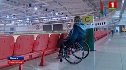 Организаторы  ІІ Европейских игр создают максимально комфортные условия для маломобильных болельщиков Арганізатары ІІ Еўрапейскіх гульняў ствараюць максімальна камфортныя ўмовы для маламабільных балельшчыкаў