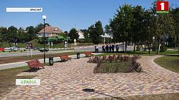 """Браслав готовится к областным """"Дажынкам"""" Браслаў рыхтуецца да абласных """"Дажынак"""""""