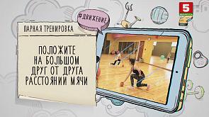 Азбука спорта (09.03.2020)