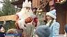 В поместье Деда Мороза в Беловежской пуще за 14 лет побывали более 2 миллионов гостей У маёнтку Дзеда Мароза ў Белавежскай пушчы за 14 гадоў пабывалі больш як 2 мільёны гасцей