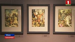 В Национальном художественном музее чествовали Василия Шаранговича У Нацыянальным мастацкім музеі ўшаноўвалі Васіля Шаранговіча