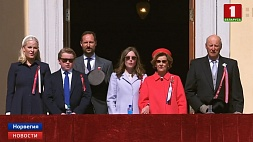 Норвегия  отмечает национальный праздник -  День Конституции Нарвегія  адзначае нацыянальнае свята -  Дзень Канстытуцыі