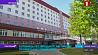 Витебская областная больница возвращается к обычному режиму Віцебская абласная бальніца вяртаецца да звычайнага рэжыму Vitebsk Regional Hospital returns to usual regime