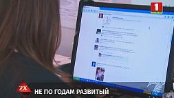 17-летняя жительница Бреста едва не стала жертвой интернет-афериста