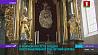 В Фарном костеле Гродно восстанавливают 300-летний алтарь  У Фарным касцёле Гродна аднаўляюць 300-гадовы алтар