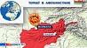 Теракт на севере Афганистана Тэракт на поўначы Афганістана