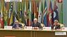 Александр Лукашенко принял участие в международной конференции, которая состоялась в Ашхабаде Аляксандр Лукашэнка прыняў удзел у міжнароднай канферэнцыі, якая адбылася ў Ашхабадзе Belarus' President Alexander Lukashenko takes part in international conference in Ashgabat