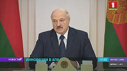 Президенту доложили о ходе возведения масштабного комплекса заводов под Руденском