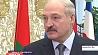 Александр Лукашенко дал эксклюзивное блиц-интервью ведущему Сергею Брилеву Аляксандр Лукашэнка даў эксклюзіўнае бліц-інтэрв'ю вядучаму Сяргею Брылёву Alexander Lukashenko gives exclusive interview to Sergey Brilev