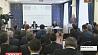 В Минске проходит Белорусско-азербайджанский бизнес-форум У Мінску праходзіць Беларуска-азербайджанскі бізнес-форум Minsk hosting Belarusian-Azerbaijani business forum