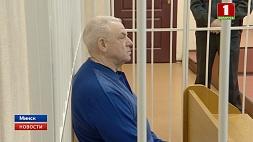 В Минске начался суд над бывшим главным патологоанатомом Минздрава У Мінску пачаўся суд над былым галоўным патолагаанатамам  Мінаховы здароўя