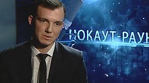 Завадский Олег   №16