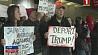 В США демонстрации против иммиграционного указа Дональда Трампа  У ЗША дэманстрацыі супраць іміграцыйнага ўказу Дональда Трампа