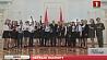 В юбилейный День Конституции школьники получили паспорта из рук Александра Лукашенко У юбілейны Дзень Канстытуцыі школьнікі атрымалі пашпарты з рук Аляксандра Лукашэнкі