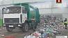 В столице появится 130 новых площадок со специальными контейнерами для мусора У сталіцы з'явіцца 130 новых пляцовак са спецыяльнымі кантэйнерамі для смецця