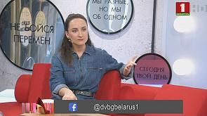 """Александра Захарик - финалистка национального отбора """"Евровидение 2020"""""""