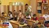 Настоящий бум первоклассников в этом году наблюдается в школах Гродно Сапраўдны бум першакласнікаў сёлета назіраецца ў школах Гродна
