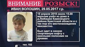"""ЧП.BY"" (12.04.2019)"