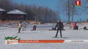 В 30-ти километрах от Минска есть и снег, и спортивный драйв