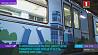 В московском метро запустили тематический поезд в честь пятилетия ЕАЭС У маскоўскім метро запусцілі тэматычны цягнік у гонар пяцігоддзя ЕАЭС