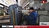 Люди мерзнут на рабочих местах, на предприятиях нарушается  тепловой режим Людзі мерзнуць на рабочых месцах, на прадпрыемствах парушаецца  цеплавы рэжым