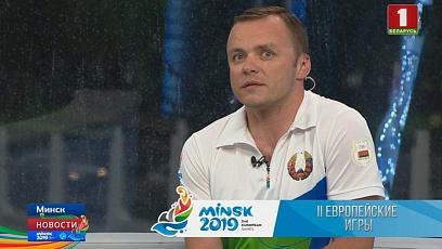 Юрий Щербацевич отметил высокий уровень организации II Европейских игр