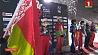Белорусские фристайлисты выиграли четыре медали юниорского чемпионата мира Беларускія фрыстайлісты выйгралі чатыры медалі юніёрскага чэмпіянату свету