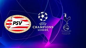 """Футбол. Лига чемпионов. 3 тур. ПСВ  - """"Тоттенхэм"""". 2:2"""