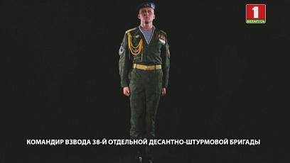 Участник парада - командир взвода 38-й отдельной десантно-штурмовой бригады Игорь Филинчук