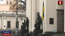 В Украине бандеровцев приравняли к ветеранам Ва Украіне бандэраўцаў прыраўнялі да ветэранаў
