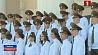 В Гомеле  состоялся торжественный выпуск офицеров-спасателей  У Гомелі  адбыўся ўрачысты выпуск афіцэраў-ратавальнікаў