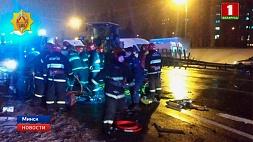 Серьезная авария на МКАД Сур'ёзная аварыя на МКАД