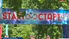 На Августовском канале прошел велопробег в поддержку Целей устойчивого развития ООН На Аўгустоўскім канале прайшоў велапрабег у падтрымку Мэт устойлівага развіцця ААН