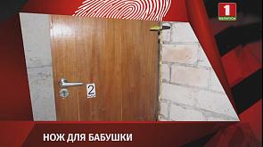 Зона Х. Вечерний выпуск (27.02.2020)