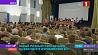 Факультет журналистки БГУ торжественно встретил первокурсников