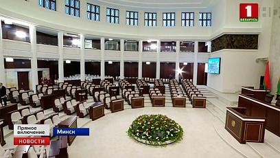 Президент обратится к белорусскому народу и парламенту. Прямое включение из Овального зала