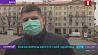 Белорусы рассказали, как ситуация с коронавирусом изменила их жизнь