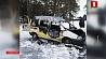 В Калинковичском районе в лесу обнаружили горящую машину службы такси У Калінкавіцкім раёне ў лесе знайшлі падпаленую машыну службы таксі