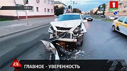 ГАИ опубликовала комментарий автоледи, которая накануне вечером попала в ДТП в Минске