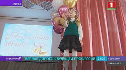 Последние звонки прозвучали в школах, гимназиях и лицеях Беларуси