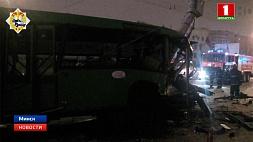 В столице автобус врезался в столб У сталіцы аўтобус урэзаўся ў слуп