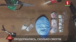 Подозреваемых в незаконном обороте наркотиков задержали в Минске