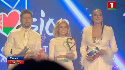 """Певица ЗЕНА представит Беларусь на """"Евровидении-2019"""""""