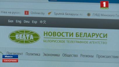 Алексей Жуков и Павел Быковский задержаны по делу о несанкционированном доступе к информации БелТА