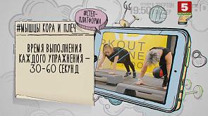 Азбука спорта (01.07.2020)