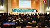Интерактивная сессия управленцев и делового сообщества Восточной Европы и Центральной Азии проходит в Женеве Інтэрактыўная сесія кіраванцаў і дзелавой супольнасці Усходняй Еўропы і Цэнтральнай Азіі праходзіць у Жэневе
