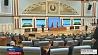 Александр Лукашенко, выступая на республиканском семинаре, потребовал разобраться с формированием тарифов в энергетике Аляксандр Лукашэнка, выступаючы на рэспубліканскім семінары, запатрабаваў разабрацца з фарміраваннем тарыфаў у энергетыцы Alexander Lukashenko demands to check tariffs in energy sector