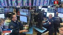 Обвал фондового рынка США Абвал фондавага рынку ЗША