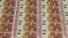 Банкноту номиналом 10 евро введут в обращение 23 сентября Банкноту наміналам 10 еўра ўвядуць у абарот 23 верасня